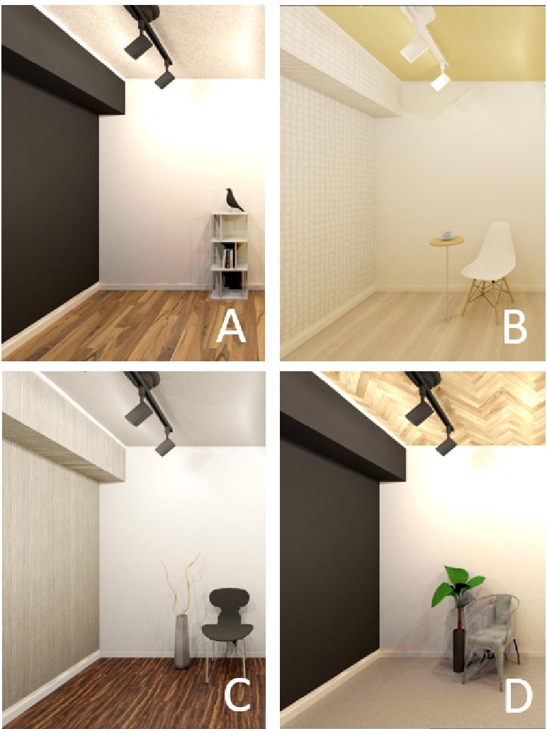 内装デザインパターン